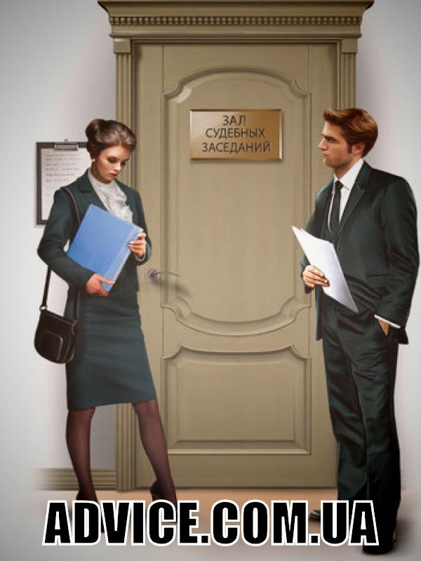 сколько стоит консультация юриста по разводу